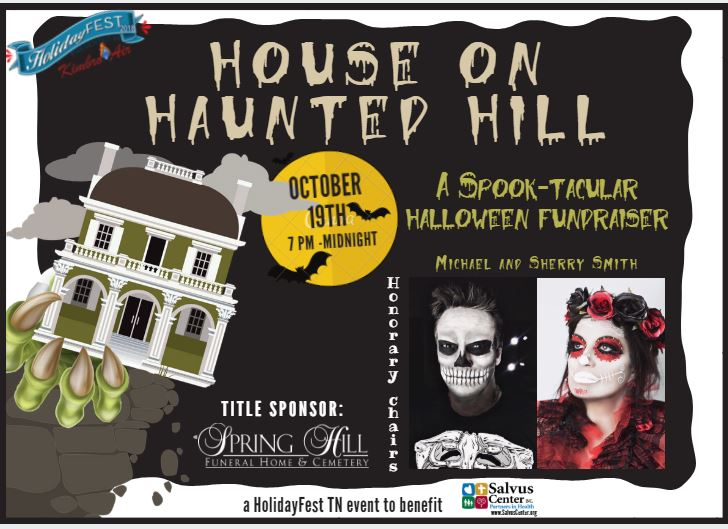 House on Haunted Hill a HolidayFest Event